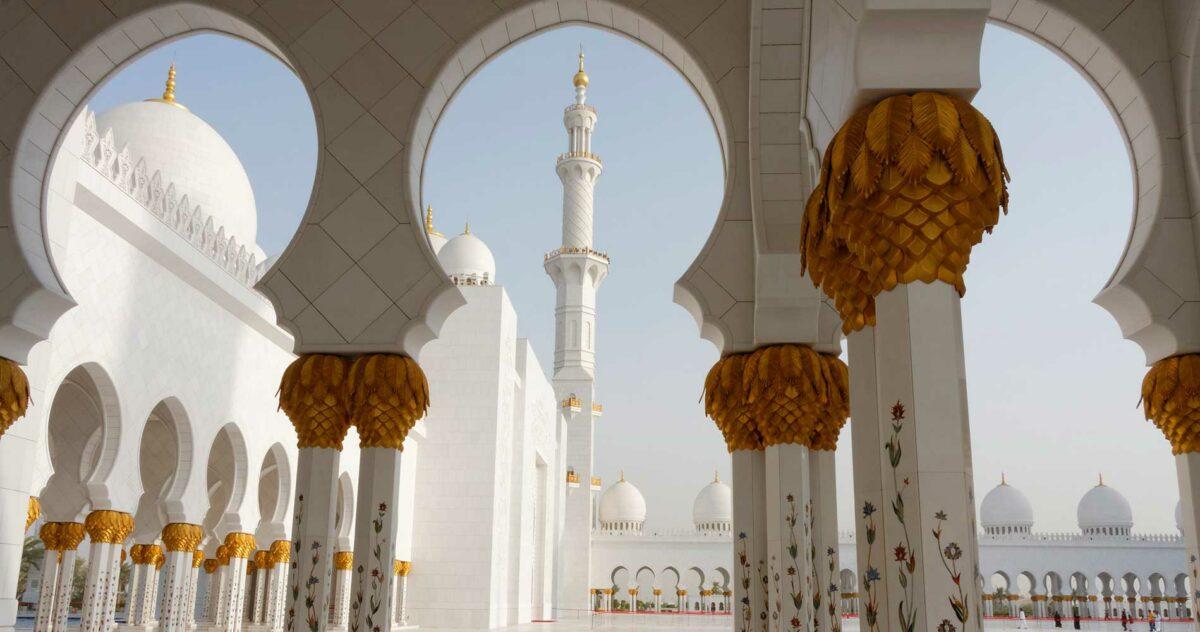 Seminar Arabisch